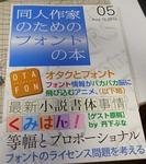 20100830_2.jpg