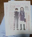 book09win.jpg